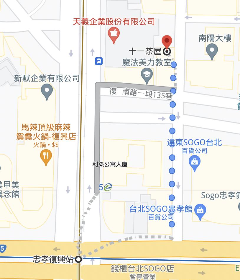 台北東區手搖飲推薦「十一茶屋」忠孝復興站,奶茶控必喝戚風紅茶歐蕾!