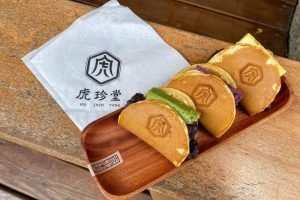 雲林銅板美食|虎月燒|虎珍堂|台灣地瓜糕點第一品牌